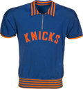 "Basketball Collectibles:Uniforms, 1950's Nat ""Sweetwater"" Clifton Game Worn New York Knicks ShootingShirt...."