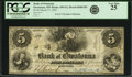 Obsoletes By State:Minnesota, Owatonna, MN - Bank of Owatonna $5 Mar. 17, 1859 MN-100 G2, HewittB460-D5. PCGS Very Fine 25.. ...