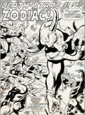 Original Comic Art:Splash Pages, Bob Brown and Don Heck The Avengers #120 Splash Page 1 Original Art (Marvel, 1974)....
