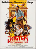 "Movie Posters:Adventure, Raiders of the Lost Ark (Paramount, 1981). Danish Poster (24.25"" X33.25""). Adventure.. ..."