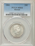 Coins of Hawaii , 1883 25C Hawaii Quarter MS64 PCGS. PCGS Population (345/310). NGCCensus: (230/273). Mintage: 242,600. ...