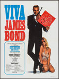 "Movie Posters:James Bond, Viva James Bond (United Artists, R-1970). French Affiche (23.25"" X 31.5""). James Bond. ""From Russia with Love."". ..."