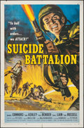 "Movie Posters:War, Suicide Battalion & Other Lot (American International, 1958).One Sheets (2) (27"" X 41""). War.. ... (Total: 2 Items)"