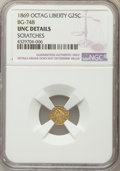 California Fractional Gold , 1869 25C Liberty Head Octagonal 25 Cents, BG-748, R.5, -- Scratches-- NGC Details. UNC. NGC Census: (0/7). PCGS Population...