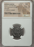 Ancients:Roman Imperial, Ancients: Julian II the Philosopher (AD 360-363). Æ3 or nummus(3.54 gm)....
