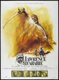 "Movie Posters:Academy Award Winner, Lawrence of Arabia (Columbia, 1962). French Grande (47"" X 63"").Academy Award Winner. ..."