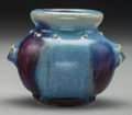 Asian:Chinese, A Small Chinese Jun Ware Blue and Purple Jar. 3 inches high (7.6cm). Provenance: Ethry Shaw Guellow collection, Washingto...