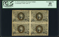 Fractional Currency:Second Issue, Fr. 1246 10¢ Second Issue Block of Four PCGS Apparent Extremely Fine 40.. ...