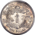 China:Empire, China: Empire silver Specimen Pattern Dollar Year 3 (1911) SP62PCGS,...