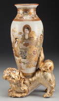 Other, A Japanese Satsuma Figural Vase on Shi-shi, Showa Period, 20th century. Marks: (effaced character marks). 12-1/4 inc...