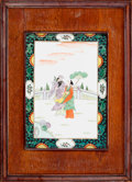 Asian:Chinese, A Pair of Framed Chinese Enamel on Porcelain Plaques, 20th century. 13-1/2 inches high x 9-1/2 inches wide (34.3 x 24.1 cm) ... (Total: 2 Items)
