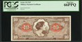 Military Payment Certificates:Series 641, Series 641 $10 PCGS Gem New 66PPQ.. ...