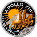 Explorers:Space Exploration, Apollo 13 Flown Embroidered Mission Insignia Patch Directly fromthe Personal Collection of Mission Commander James Lovell, Si...