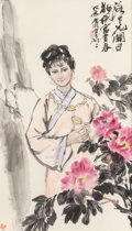 Fine Art - Work on Paper:Drawing, Chinese School (20th Century). Girl with flowers. Ink andcolor on paper. 32 x 18-1/2 inches (81.3 x 47 cm) (sight). ...