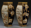 Asian:Japanese, Two Japanese Squared Satsuma Porcelain Vases, 20th century. Marks:(character marks to underside). 12-1/2 inches high (31.8 ...(Total: 2 Items)