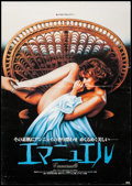 """Movie Posters:Adult, Emmanuelle IV & Other Lot (Cannon, 1984). Japanese B2s (2) (Approx. 20.25"""" X 28.75""""). Adult.. ... (Total: 2 Items)"""