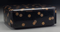 Asian:Japanese, A Japanese Lacquered Ryoshibako (Document Box) with Cover:Chrysanthemum Blossoms, mid Meiji Period. 4-1/2 h x 1...