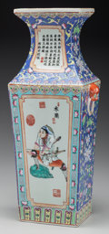 Asian:Chinese, A Chinese Famille Rose Porcelain Square-Form Vase. Marks: (character marks to underside). 18-1/4 inches high (46.4 cm). PR...