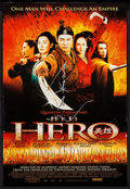 "Movie Posters:Action, Hero (Miramax, 2004). Autographed Mini Poster (13.25"" X 19.75"").Action.. ..."