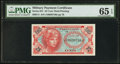 Military Payment Certificates:Series 641, Series 641 25¢ PMG Gem Uncirculated 65 EPQ.. ...