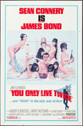 "Movie Posters:James Bond, You Only Live Twice (United Artists, 1967). One Sheet (27"" X 41"") Style C. James Bond.. ..."