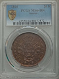 Azores, Azores: Portuguese Administration 20 Reis 1866 MS64 Brown PCGS,...