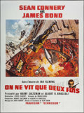 "Movie Posters:James Bond, You Only Live Twice (United Artists, R-1980s). French Grande (47.25"" X 63.25""). James Bond.. ..."