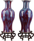 Asian:Chinese, A Pair of Chinese Flambé Glazed Ceramic Vases with Stands, early20th century. 24 inches high (61.0 cm) (without stands)... (Total:2 Items)