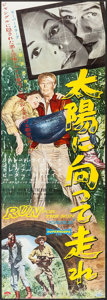 "Movie Posters:Adventure, Run for the Sun (United Artists, 1956). Japanese STB (20"" X 57.5"").Adventure.. ..."