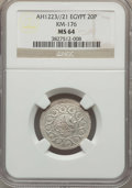 Egypt, Egypt: Pair of Certified Minors,... (Total: 2 coins)