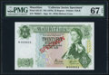 Mauritius Bank of Mauritius 25 Rupees ND (1978) Pick CS1 Collector Series Specimen