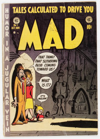 MAD #1 (EC, 1952) Condition: GD/VG
