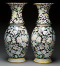 Asian:Chinese, A Pair of Chinese Enamel on Copper Sectional Vases, 20th century.24 inches high (61.0 cm). ... (Total: 4 Items)