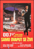 "Movie Posters:James Bond, You Only Live Twice (Inex Film, R-1970s). Yugoslavian Poster (18.75"" X 26.75""). James Bond.. ..."