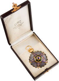 Egyptian Order of Ismail by Lattes of Cairo