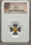 California Fractional Gold , 1872/1 25C Indian Round 25 Cents, BG-870, R.3, MS61 NGC. Theobverse exhibits brilliant yellow-gold luster while the revers...