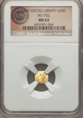 California Fractional Gold , 1859 25C Liberty Octagonal 25 Cents, BG-702, R.3, MS63 NGC.Brilliant and frosty mint luster appears on the yellow-gold sur...