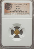 California Fractional Gold , 1870 25C Liberty Head Octagonal 25 Cents, BG-762, Low R.4, MS62NGC. A pleasing example with reflective light yellow-gold s...