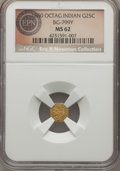 California Fractional Gold , 1880 25C Indian Octagonal 25 Cents, BG-799Y, High R.4, MS62 NGC.Greenish-gold surfaces exhibit strong design definition an...