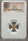 California Fractional Gold , 1854 25C Liberty Octagonal 25 Cents, BG-105, R.3, MS61 NGC. Paleyellow surfaces exhibit frosty mint luster on this pleasin...