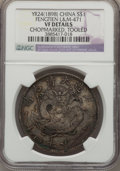 China:Fengtien, China: Fengtien. Empire Dollar Year 24 (1898) VF Details(Chopmarked, Tooled) NGC,...