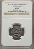 Netherlands East Indies:Atjeh, Netherlands East Indies: Atjeh. Keping AH1260 MS62 NGC,...
