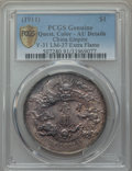 China:Empire, China: Empire Dollar Year 3 (1911) PCGS Genuine AU Details(Questionable Color),...