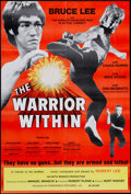 "Movie Posters:Action, The Warrior Within (Cinevest International, 1976). One Sheet (25"" X 36""). Documentary featuring the world's greatest martial..."
