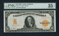 Large Size:Gold Certificates, Fr. 1171 $10 1907 Gold Certificate PMG Choice Very Fine 35 EPQ.. ...