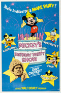 Animation Art:Poster, Mickey's Birthday Party Show Theatrical Poster (Walt Disney,1978)....