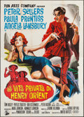 """Movie Posters:Comedy, The World of Henry Orient (United Artists, 1964). Italian 4 - Fogli(55.25"""" X 77.25""""). Comedy.. ..."""