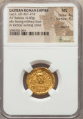 Ancients:Roman Imperial, Ancients: Leo I the Great, Eastern Roman Emperor (AD 457-474). AVsolidus (4.40 gm)....
