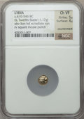 Ancients:Greek, Ancients: LYDIAN KINGDOM. Alyattes - Croesus. Ca. 625-550 BC. EL1/12th stater or hemihecte (1.17 gm)....