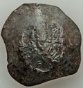 Ancients:Byzantine, Ancients: Alexius III Angeles-Comnenus (1195-1203). Lot of ten (10) BI aspron trachy.... (Total: 10 coins)